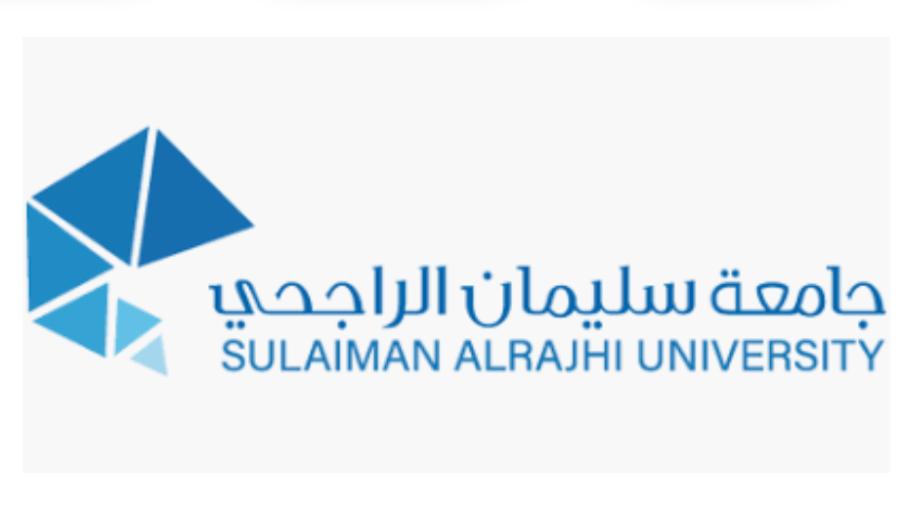 توفر وظائف أكاديمية شاغرة في جامعة سليمان الراجحي بكلية الصيدلة