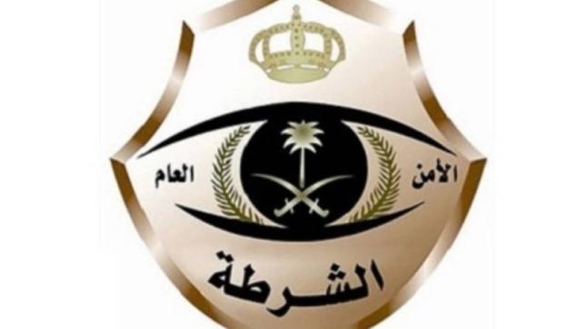 شرطة منطقة المدينة المنورة توفر وظيفة (عمدة /أ) بالمرتبة السابعة