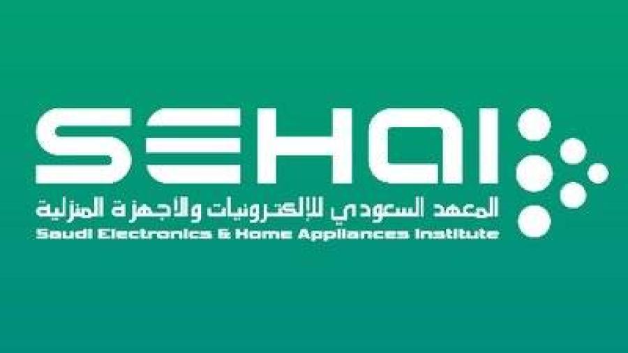 """""""المعهد السعودي للإلكترونيات"""" يعلن برنامج تدريب وتوظيف لحملة الثانوية."""