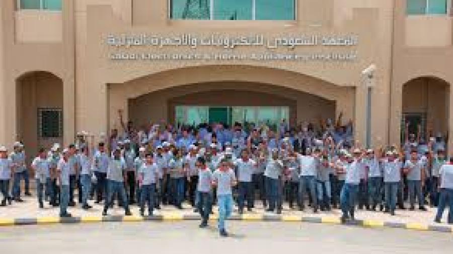 المعهد السعودي للإلكترونيات بدء التسجيل مع توقيع عقود عمل قبل الدراسة