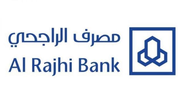 مصرف الراجحي يعلن عن توفر 6 وظائف إدارية لحملة البكالوريوس عبر تمهير