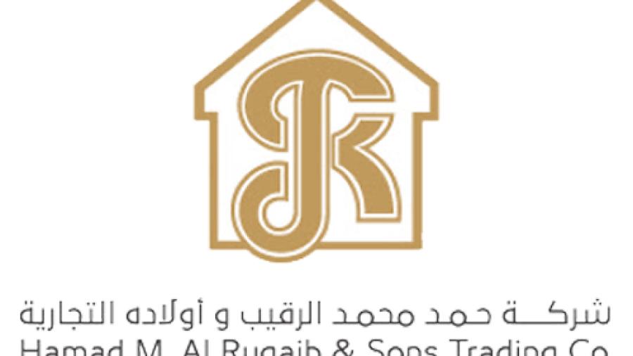 توفر وظائف للجنسين في شركة حمد الرقيب التجارية بمجال المبيعات بمدينة الخبر