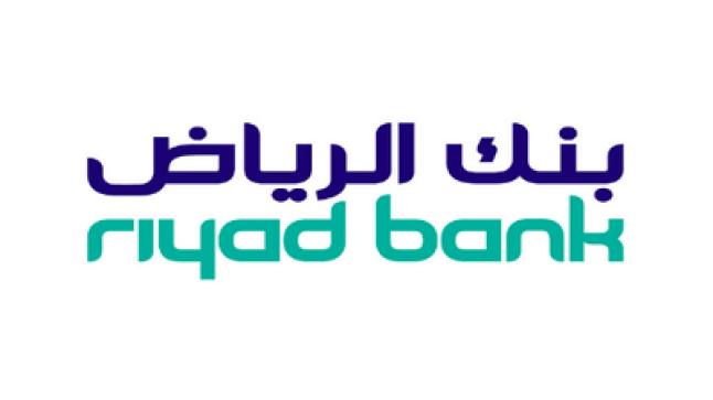 بنك الرياض يوفر وظائف شاغرة للجنسين بجميع فروع البنك بالمملكة