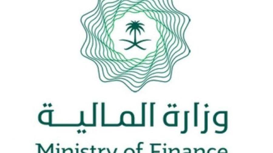 وزارة المالية تعلن أسماء 135 مرشحا ومرشحة لبرنامج تأهيل المتميزين التدريب على رأس العمل