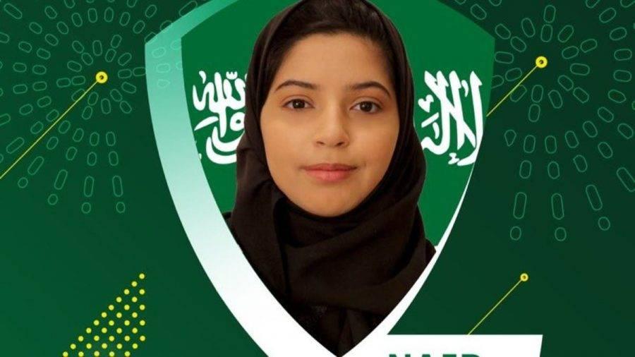 السعودية: البطولة الدولية في كرة القدم الإلكترونية.