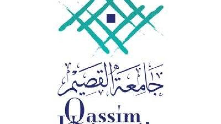 جامعة القصيم تعلن عن نتائج القبول في برامج الماجستير 1442هـ
