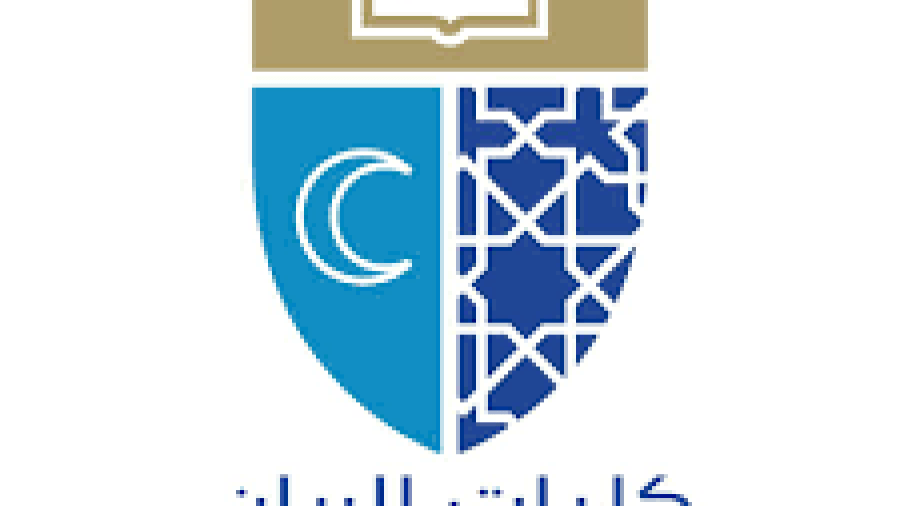 كليات الريان الأهلية توفر 15 وظيفة أكاديمية شاغرة بالمدينة المنورة