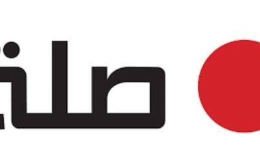 شركة صلة تعلن عن توفر وظائف نسائية بمجال التصميم الجرافيكي عن بُعد