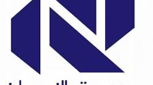 شركة مجموعة النصبان توفر 3 وظائف هندسية وتقنية وفنية بالرياض براتب 14 الف ريال