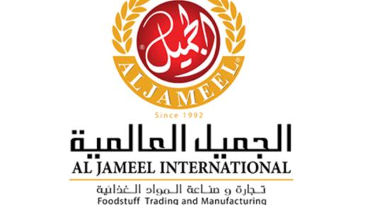 شركة الجميل العالمية توفر وظيفة إدارية شاغرة بمحافظة جدة