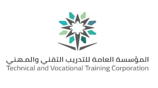 رابط المؤسسة العامة للتدريب التقني إنشاء حساب جديد 1442