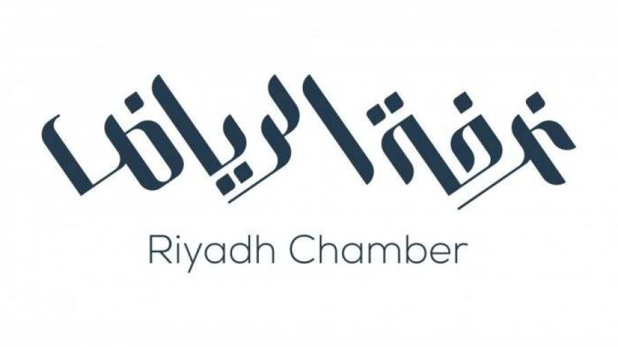 غرفة الرياض توفر 101 وظيفة (للجنسين) لحملة الثانوية فما فوق