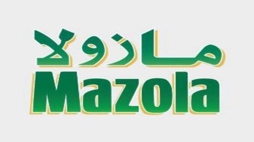 شركة مازولا توفر وظائف بمجال المبيعات لحملة الدبلوم بعدة مناطق