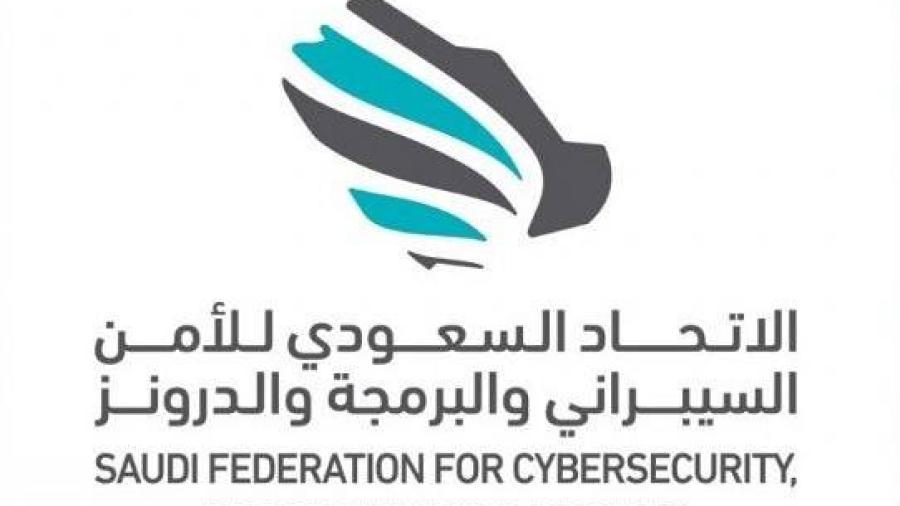 الاتحاد السعودي للأمن السيبراني والبرمجة يوفر وظيفة مصمم جرافيك