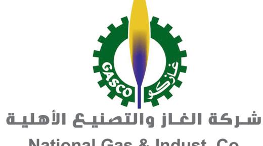 شركة الغاز والتصنيع الأهلية توفر وظائف إدارية وتقنية شاغرة بمدينة الرياض