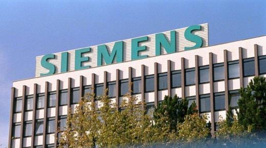 وظيفة شاغرة لحملة البكالوريوس في شركة سيمنز
