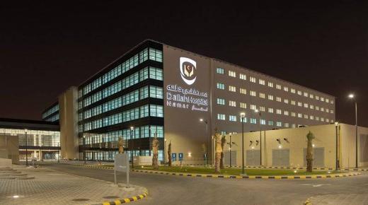 مستشفى دله يعلن عن توفر وظائف إدارية لحملة الثانوية العامة أو الدبلوم بالرياض
