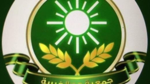 جمعية جو الخيرية بمحافظة ضرماء توفر وظائف لحملة الدبلوم فما فوق