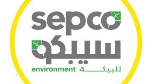 الشركة السعودية الخليجية لحماية البيئة (سيبكو) تعلن عن توفر وظيفة إدارية بجدة