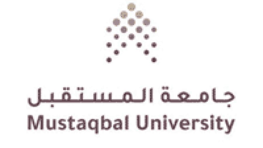 اعلان جامعة المستقبل عن برنامج (الماجستير التنفيذي في الإدارة العدلية)
