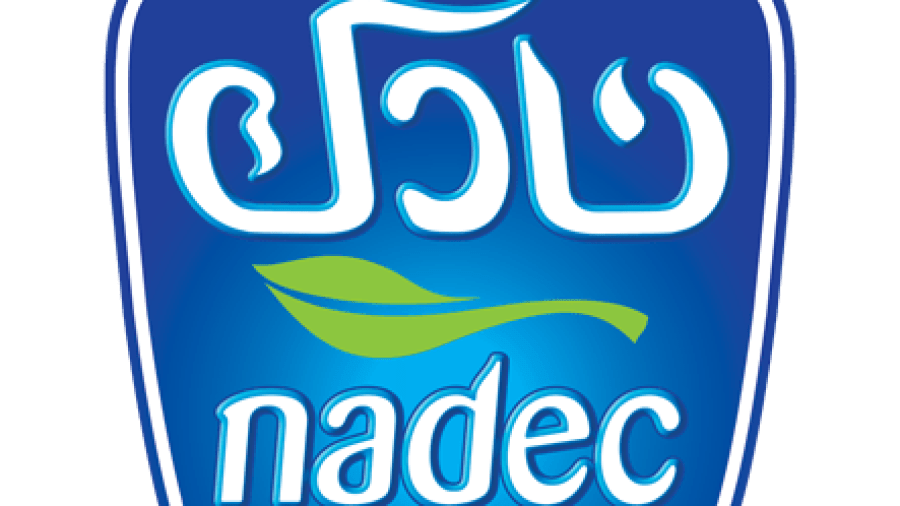 توفر وظائف إدارية في شركة نادك للألبان لحملة البكالوريوس بالرياض