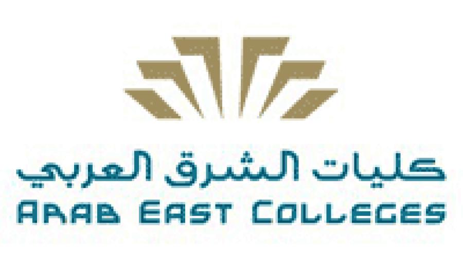 توفر وظائف أكاديمية شاغرة في كليات الشرق العربي للجنسين بالرياض