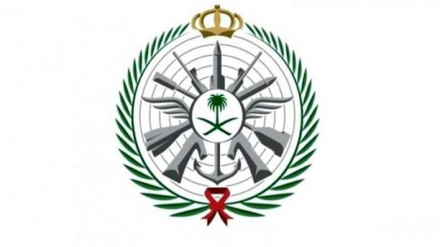 خطوات التقديم على وظائف وزارة الدفاع