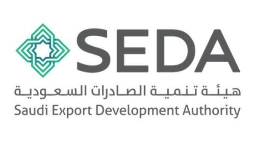 هيئة تنمية الصادرات السعودية توفر وظيفة إدارية بمجال التخطيط الاستراتيجي