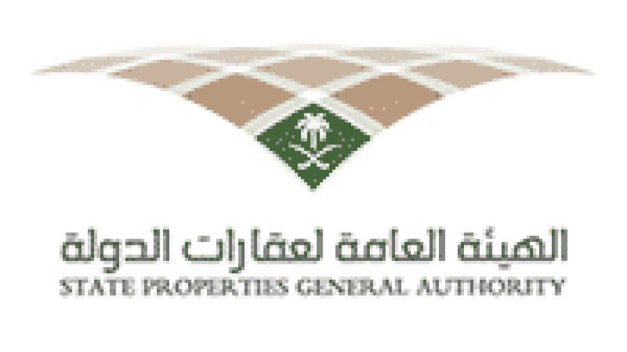 توفر وظائف قانونية في الهيئة العامة لعقارات الدولة بعدة مناطق بالمملكة