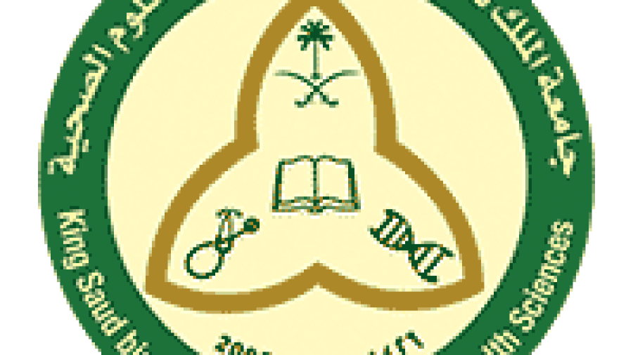 توفر وظائف إدارية وصحية في جامعة الملك سعود للعلوم الصحية بالرياض