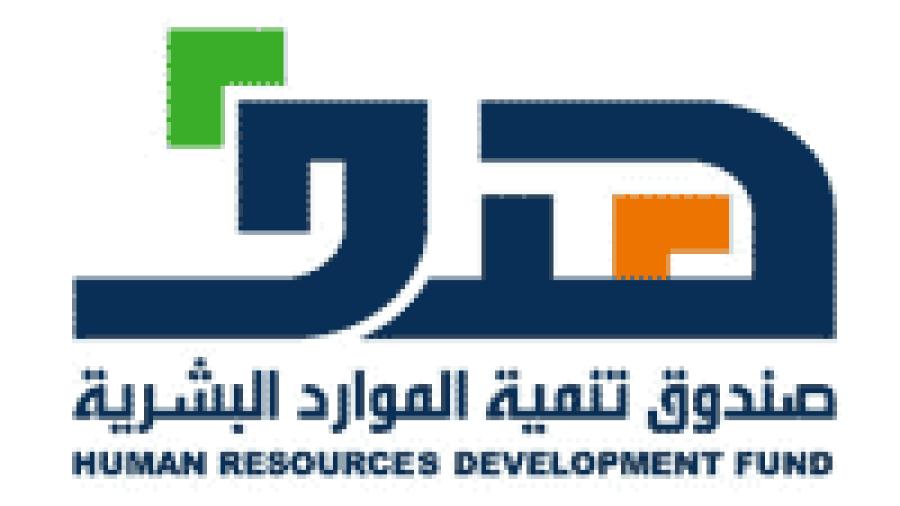 يطلق هدف برنامج (دروب – إنْ) لتطوير المهارات المعرفية والمهنية للكوادر الوطنية