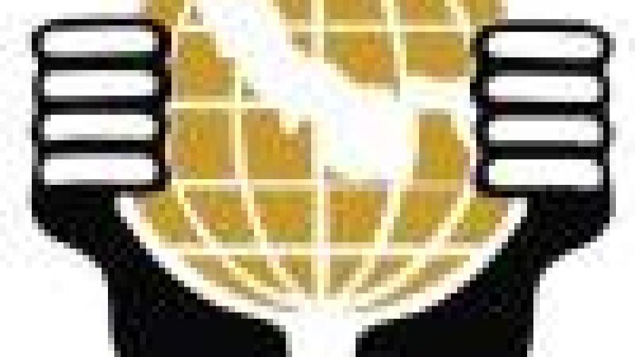 شركة إتحاد الخليج الأهلية للتأمين التعاوني توفر رئيس تكنولوجيا المعلومات شاغرة