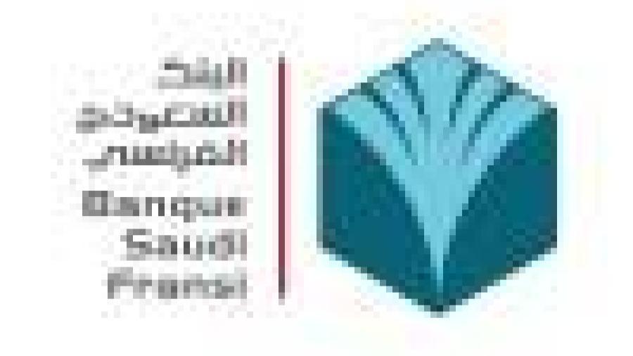 البنك السعودي الفرنسي يوفر وظيفة مدير ادارة شاغرة