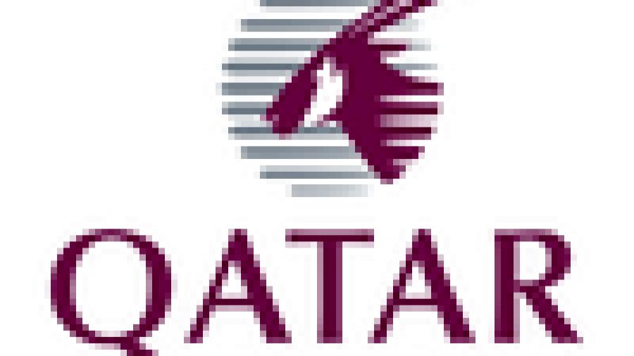 الخطوط الجوية القطرية توفر وظيفة مسؤول العمليات الرقمية والتسويق شاغرة