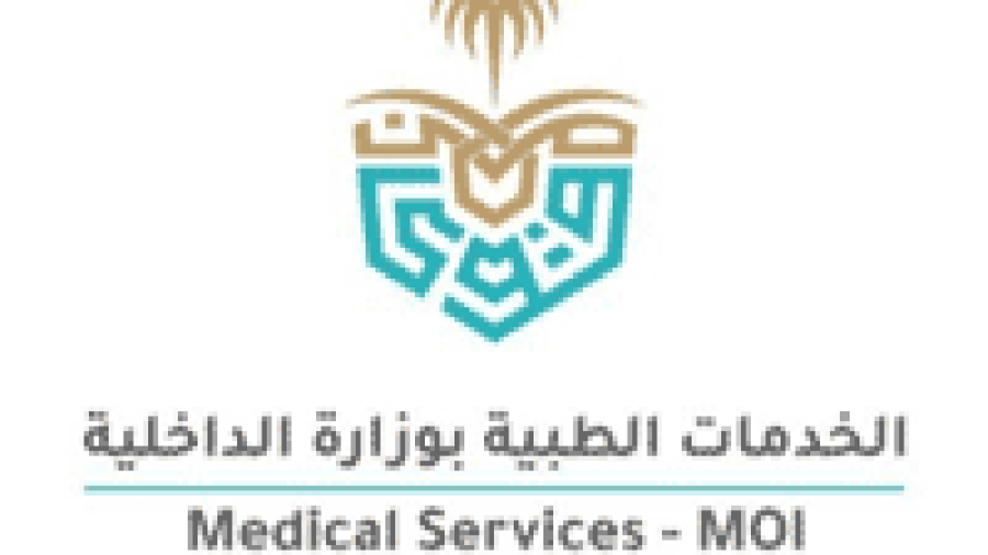 الخدمات الطبية بوزارة الداخلية توفر 2 وظائف صحية شاغرة
