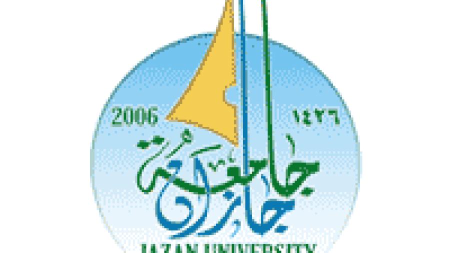 اعلان جامعة جازان موعد فتح باب التقديم للإلتحاق ببرامج (الدبلوم العالي) 1443هـ
