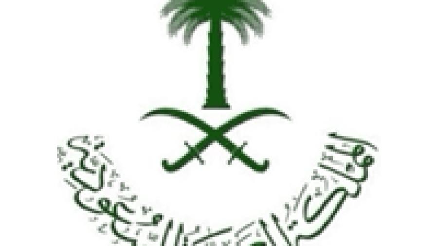مجلس الوزراء يعلن موافقته على التقويم الدراسي لمرحلة التعليم العام والجامعي 1443هـ