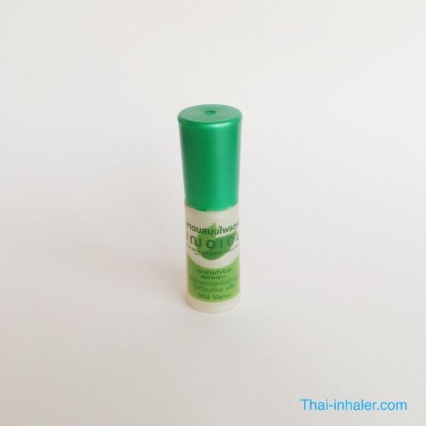 Cher-Aim - Thailändischer Kräuter Nasen Inhalator - 2 Stück