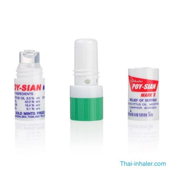 Poy-Sian Mark II - Thailand Nasal Inhaler and Oil - 1 Piece