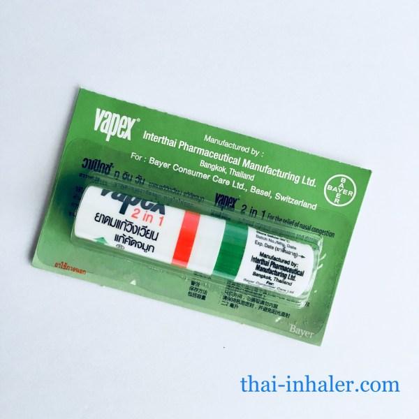 Vapex - Thailand Nasal Inhaler and Oil - 1 Piece