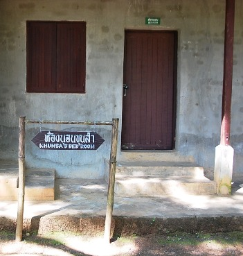 Khun Sas Schlafzimmer in Ban Thoed Thai