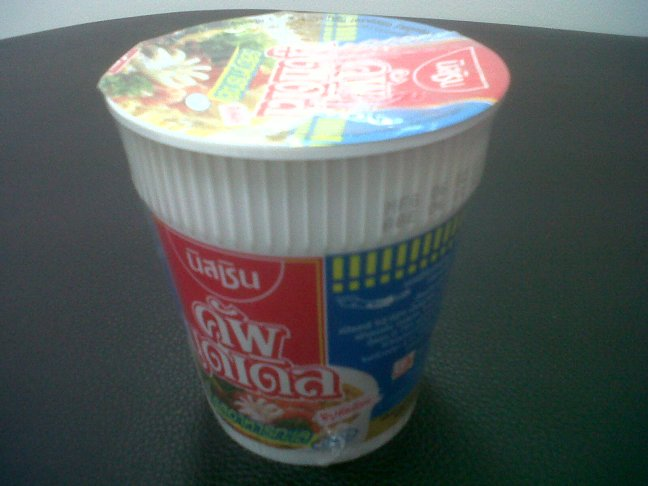 Nissin cup of noodles