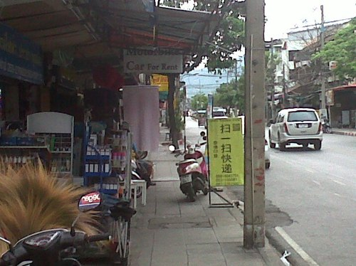 Motorcycle and car for rent in Chiang mai