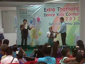 The mothers day celebration in Thailand