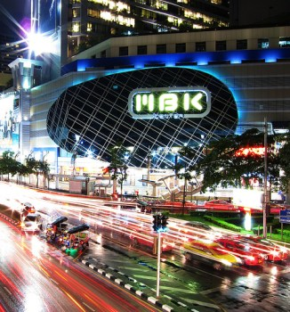 MBK mall in Bangkok