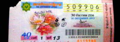 Thai lottery results Feb 16 2014