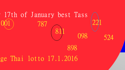 Thai lottery Jan 17 2016 Tass pairs down