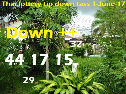 Thai lottery June 1 2017 Downs