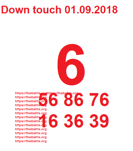 Down touch 01.09.2018 Thai lottery September.