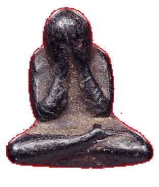 Pra Pid Ta Nuea Pong Jum Rak Luang Por Kron Wat Bang Sae